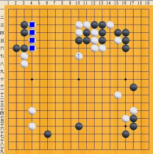 Baidu IME_2013-12-25_12-36-12