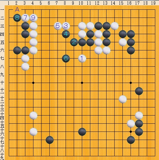 Baidu IME_2013-12-25_12-39-40