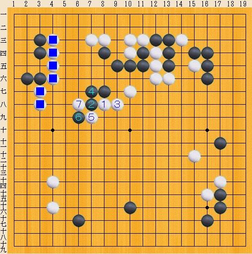 Baidu IME_2013-12-25_12-41-20