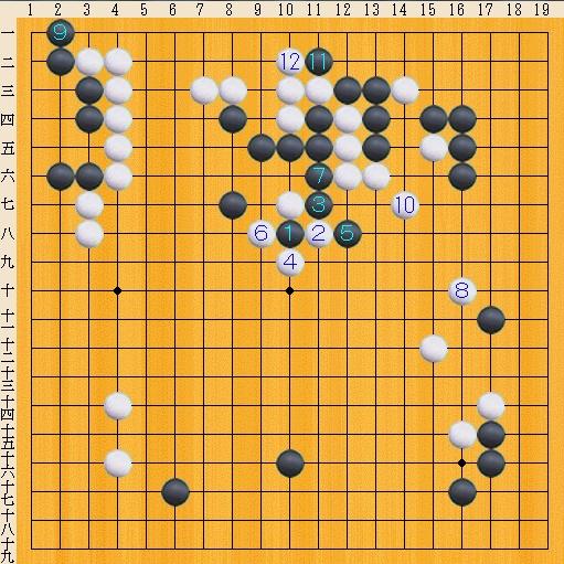 Baidu IME_2013-12-25_12-43-51