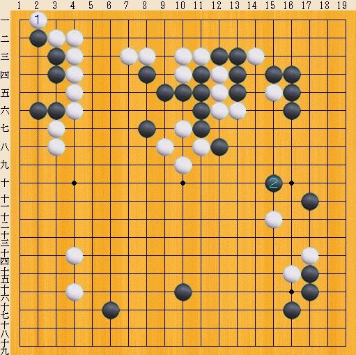 Baidu IME_2013-12-25_12-45-9
