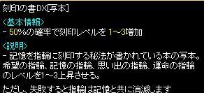 当たり(?)