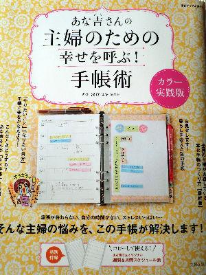 CIMG6124_copy.jpg
