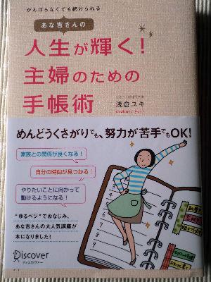 CIMG6125_copy.jpg