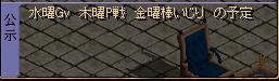 20120212_001.jpg