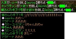 20120304GV_002.jpg