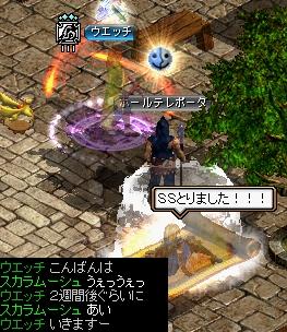 20120310_004.jpg