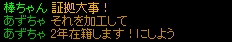 20120310_006.jpg