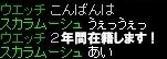 20120310_007.jpg