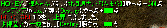 20120320GV_004.png