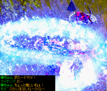 20120325GV_001.png