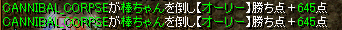 20120328GV_004.png