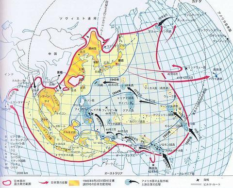 太平洋戦争の概念図(三省堂「世界歴史地図」