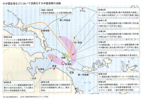 東シナ海を中国東部と朝鮮半島か