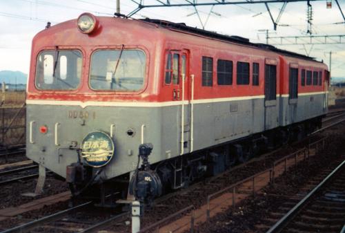 DD50-1+DD50 田村 [1000543]