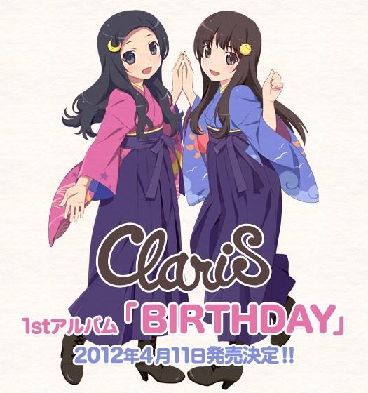 AMGZ管理人のゲーム最新・攻略情報-ClariS 1stアルバム BIRTHDAY