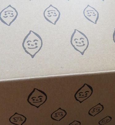 箱可愛いよね!