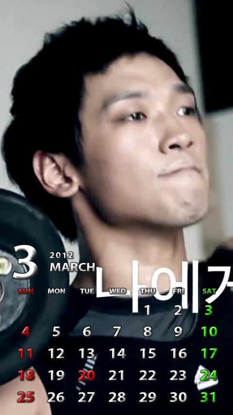 2012-3-03.jpg