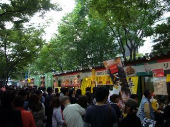 オータムフェスト2011②