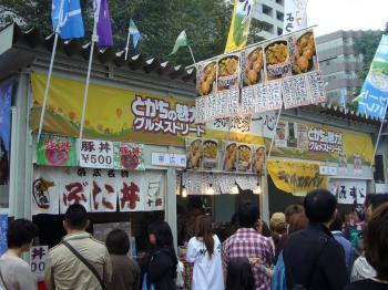 帯広豚丼1