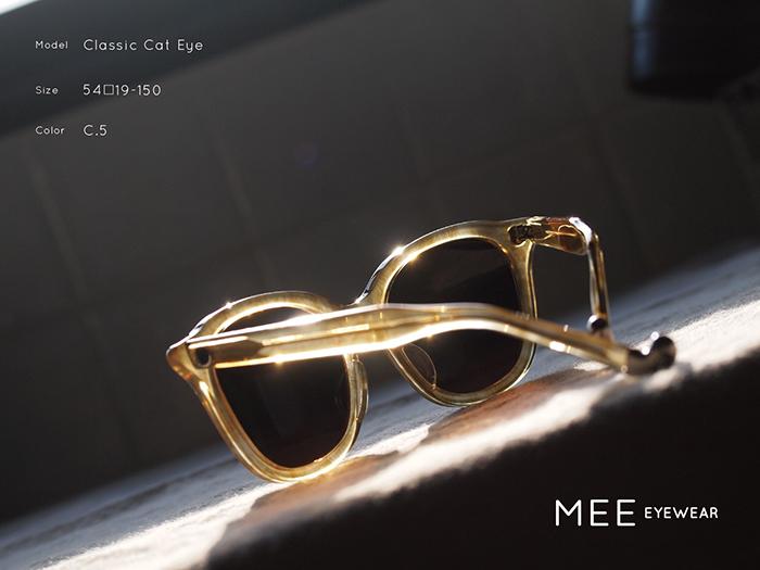 MEE_Cat-02.jpg