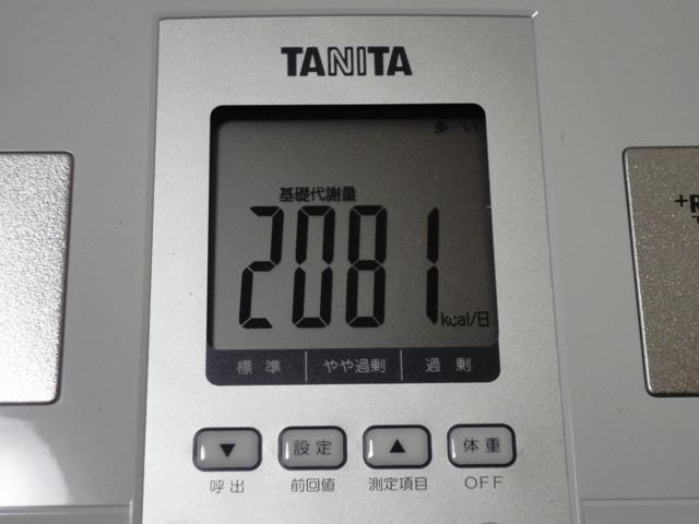 タニタ体組成計 基礎代謝(体脂肪計・体重計)BC-705-SV