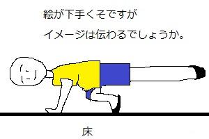 yokote2.jpg