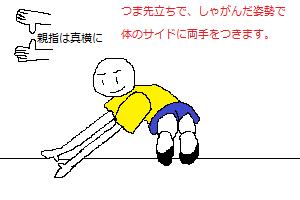 yokote4.png