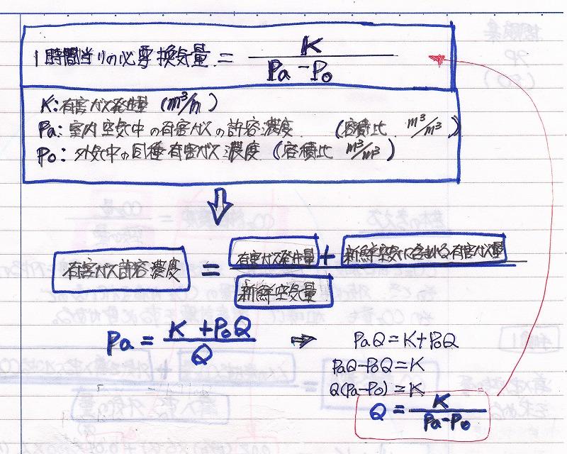 IMG_0010_NEW.jpg