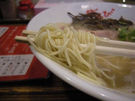 博多の白の麺