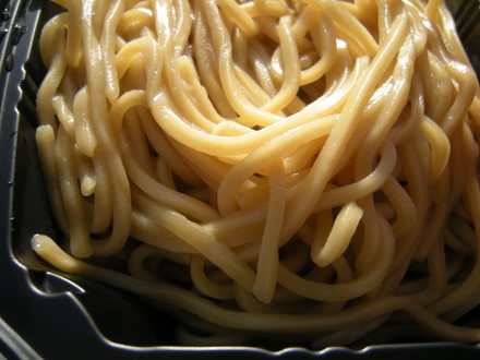 鶏コクブラックつけ麺の麺