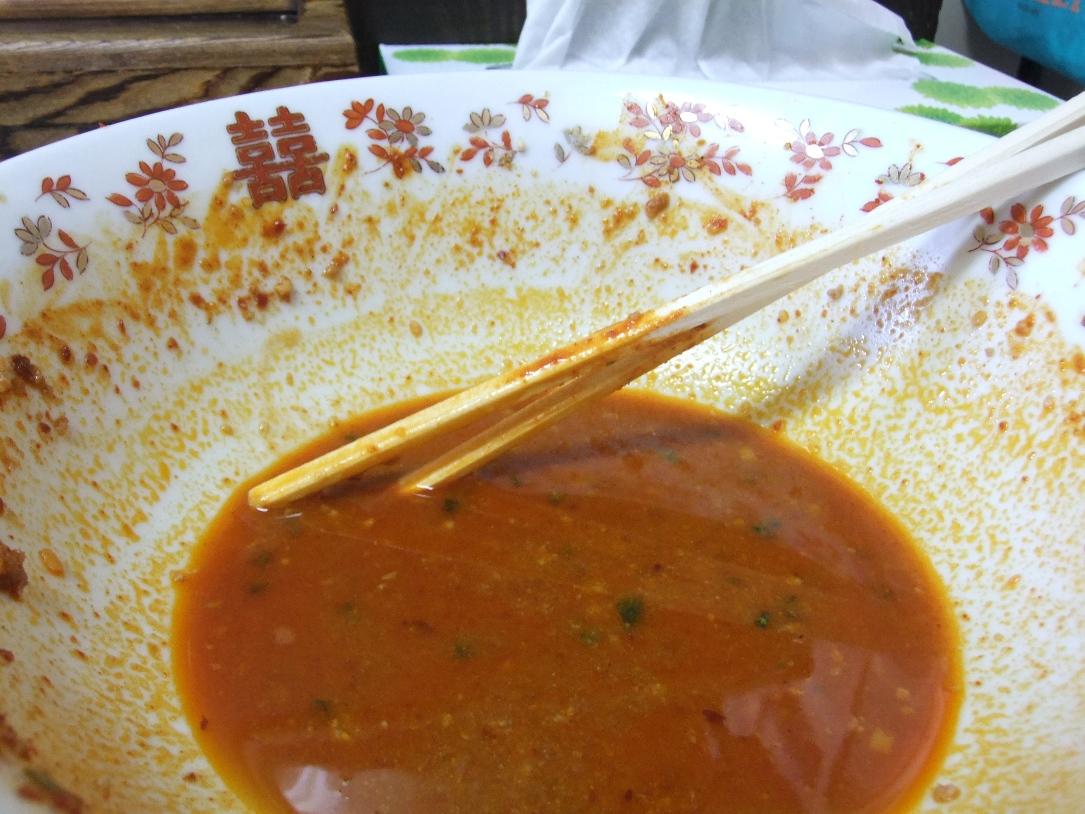 てんか:スープ 11.09.14