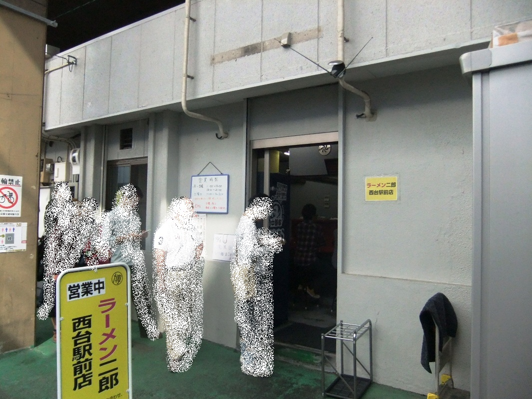 ラーメン二郎 西台駅前店: 11.10.08