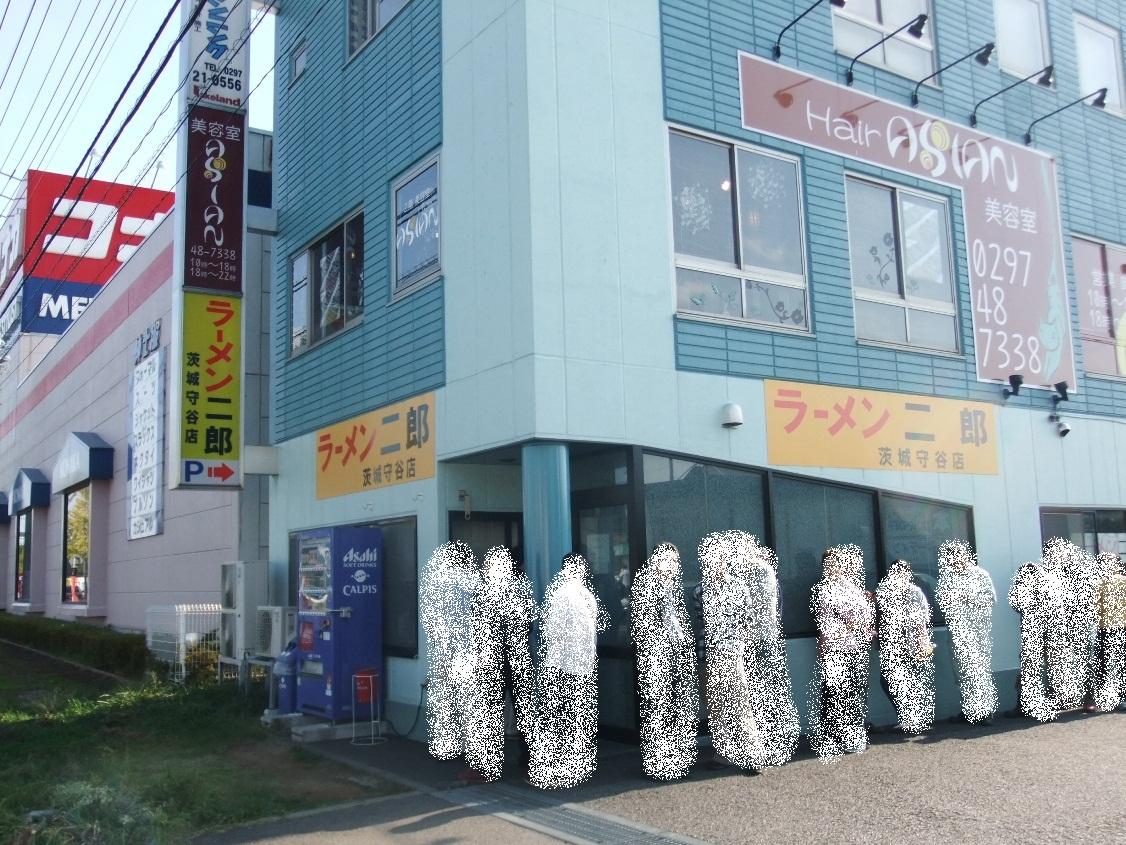 ラーメン二郎 茨城守谷店 11.10.29