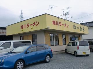 2013年07月27日 ゆーから・店舗