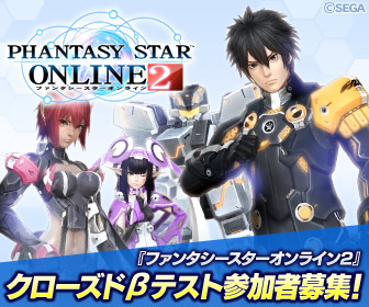 pso2 banner