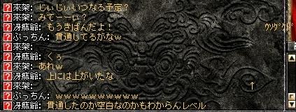 天上碑-2011年10月18日-001