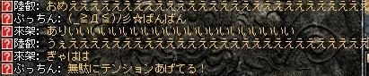 天上碑-2011年10月19日-004 (2)