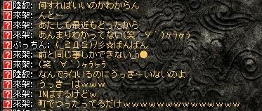 天上碑-2011年10月19日-007