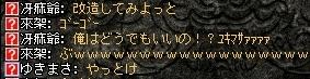 天上碑-2011年10月29日-014
