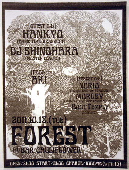 1018forest.jpg