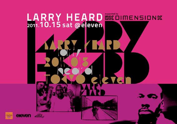 Larry-heard5.jpg