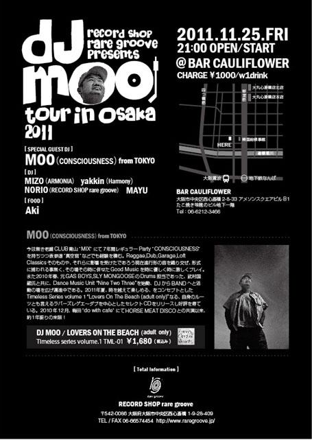 moo02.jpg