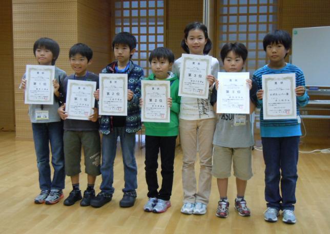 磐田ノード大会2011表彰式