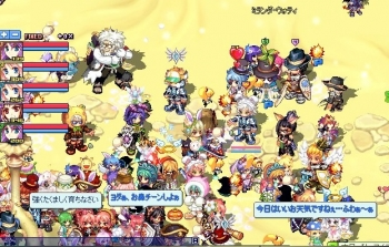 終焉前夜祭4(かくれんぼ)