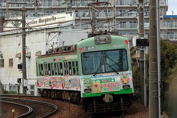 @京阪膳所駅~錦駅間