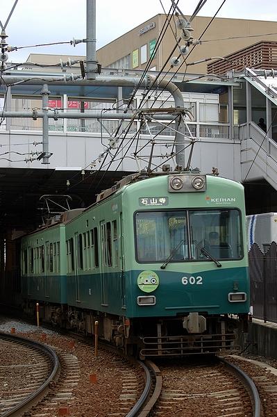 @京阪石山駅付近