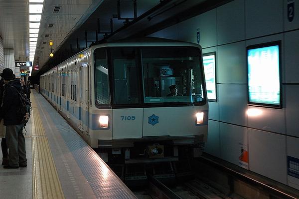 @豊水すすきの駅