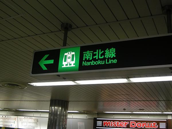 @大通駅構内