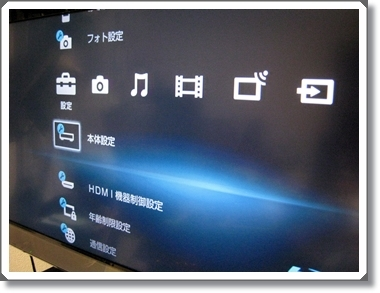 ソニーBDZ-EW500